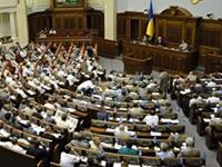 Оппозиция вновь заблокировала работу Рады