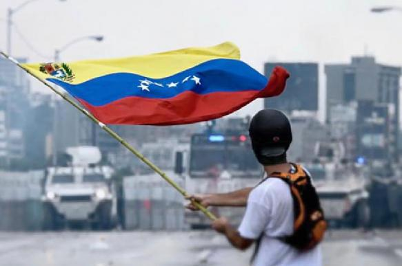 Парламент Венесуэлы ввел в стране режим ЧП. 400433.jpeg