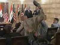 Иракский