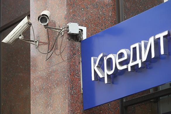 Кремль заставил банки снизить ставку по потребительским кредитам. кредит