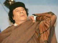 Нью-Джерси не хочет принимать на своей территории лидера Ливии