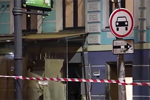 Произошел взрыв в центре Киева. ВИДЕО