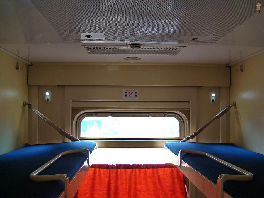 РЖД: Пассажиры верхних полок должны спрашивать разрешения, чтобы опуститься нанижнюю
