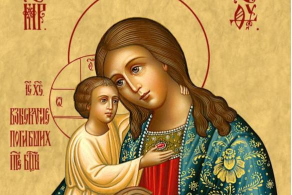 Матерь Божия - Спасительница погибающих. 399436.jpeg