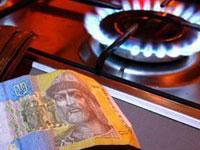 Украина вовремя рассчитается за газ