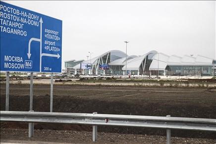 """Новый ростовский аэропорт """"Платов"""" принял первый рейс. 379441.jpeg"""