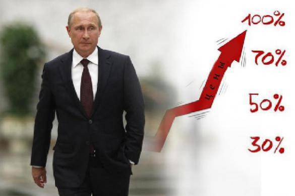 Кто в России дает добро на повышение цены на бензин ?. 387441.jpeg