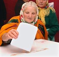 Единый день голосования в России завершен