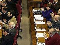 Абхазский парламент проведет экстренное заседание