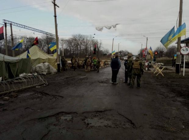 Блокада дорог Донбасса
