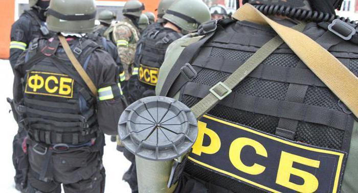 """ФСБ создала """"самый черный список"""" террористов. ФСБ создала самый черный список террористов"""