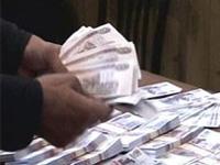 Петербургские мошенники незаконно обналичили 200 млн рублей