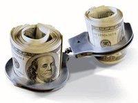Налоговик из Балашихи попалась на взятке в 3 млн рублей. 235445.jpeg
