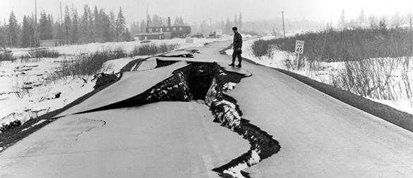 50 лет назад произошло второе по мощности землетрясение в истории (ФОТОРЕПОРТАЖ). 290445.jpeg