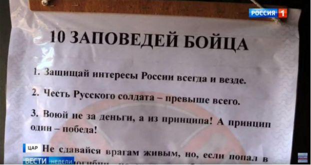Оппозиция пыталась оклеветать создателей фильма ВГТРК про ЦАР. 404446.jpeg