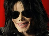 Поместье Майкла Джексона
