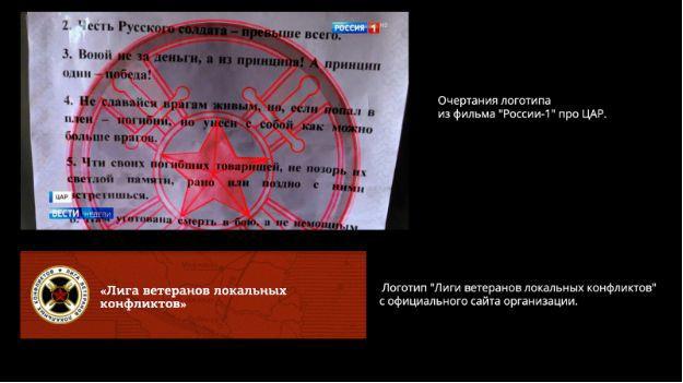 Оппозиция пыталась оклеветать создателей фильма ВГТРК про ЦАР. 404447.jpeg