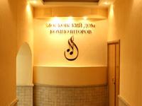 В Доме композиторов сделают премьеру легендой