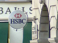 Крупный европейский банк закроет в США 800 отделений
