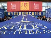 Сегодня открывается 31-й Московский кинофестиваль