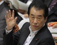 Японский премьер отвел на борьбу с ядерным кризисом десятки лет. kan