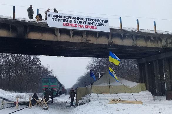 Блокада Донбасса обошлась Украине потерей роста ВВП. Блокада Донбасса обошлась Украине потерей роста ВВП