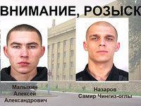 Двое убийц сбежали из волгоградской колонии строгого режима. 272451.jpeg