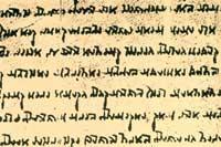 Кумранские рукописи не горят