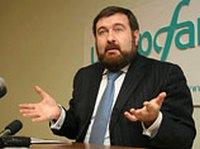 Дело экс вице-губернатора Иркутской области передано в суд
