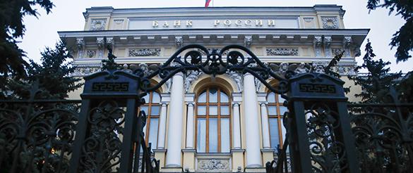 ЦБ отозвал лицензию еще у двух московских банков. банк россии