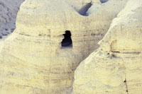 Пещеры в которых были найдены свитки