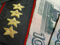 Новая генеральская форма стоит 295 тысяч рублей