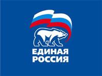 Единороссы отметили День народного единства на Поклонной горе
