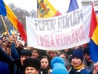 В центре Кишинева снова собирается толпа
