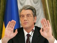 Ющенко требует пересмотреть бюджет Украины