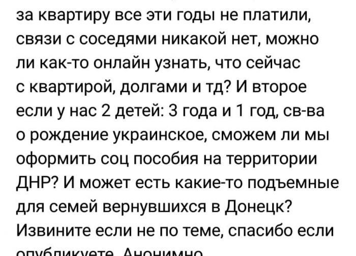 Яценюк поделился планами о создании