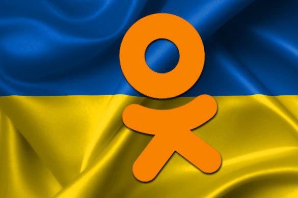 На Украине «Одноклассники» нашли выход в мобильном приложении