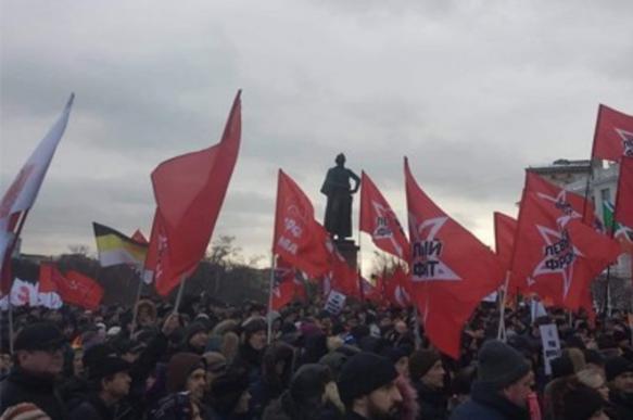 Противники передачи Курил Японии вышли на митинг в Москве. 397456.jpeg