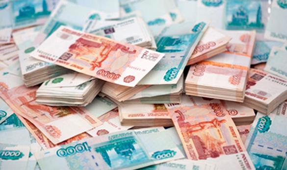ПФР выдаст банкирам тайны россиян. Российские рубли