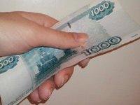 Пенсии россиян застрахуют от понижения. 279459.jpeg