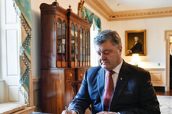 Порошенко поставил подпись под новым законом об образовании. 376459.jpeg