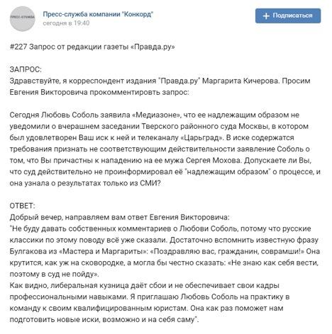 "Пригожин пригласил Соболь на практику к юристам ""Конкорд"". 409460.jpeg"