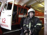 Взрыв прогремел в пожарной части в Москве. 253461.jpeg