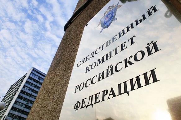 Путин предложил разрешить Следкому самостоятельно проводить судебные экспертизы. 400461.jpeg