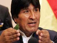 Боливия поборется с наркотиками на 26 миллионов долларов
