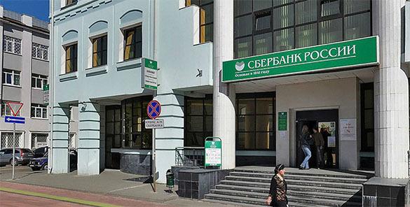 В Томске взорван банкомат Сбербанка