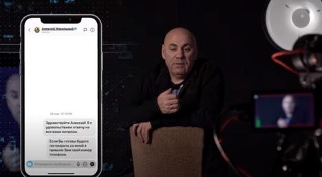 Звонок Пригожина заставил Навального забыть, как пользоваться телефоном. 408463.jpeg