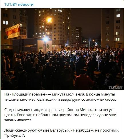 В Минске умер участник протестов Роман Бондаренко. пост