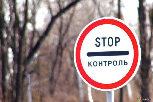 Крым сообщил о временном закрытии границы с Украиной. Крым сообщил о временном закрытии границы с Украиной