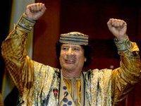 Каддафи прикроется спинами женщин и детей. 237466.jpeg